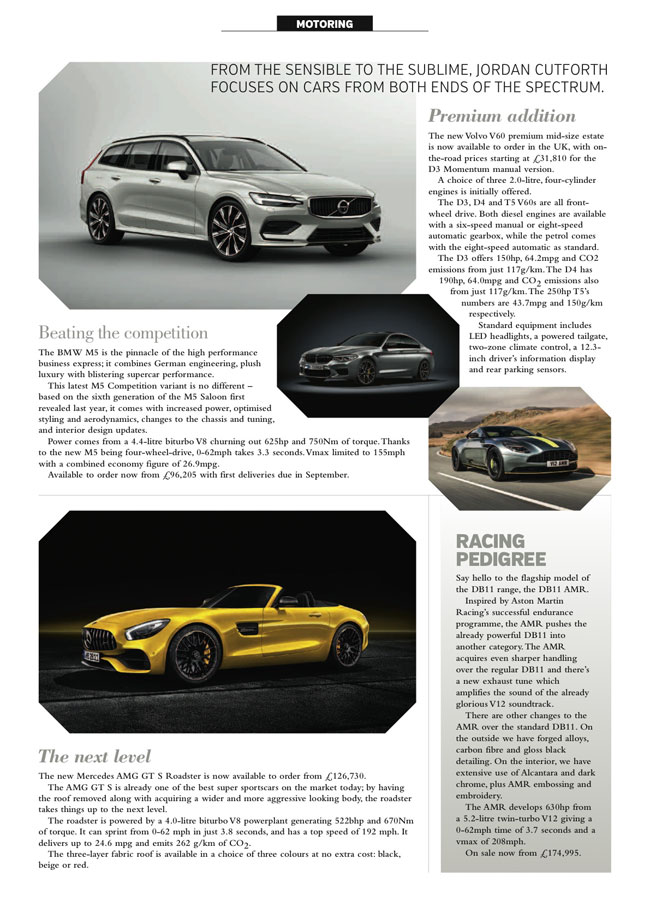 An RMC Media motoring page
