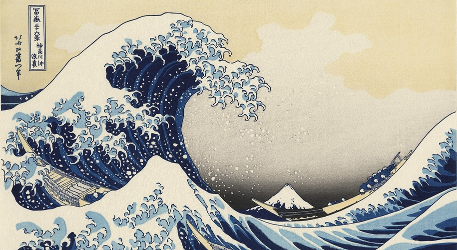 The Great Wave off Kanagawa supporting image