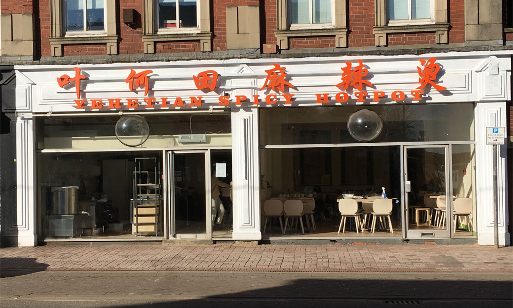 New Asian restaurant replaces Sheff independents supporting image